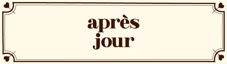 apres jour(アプレジュール)