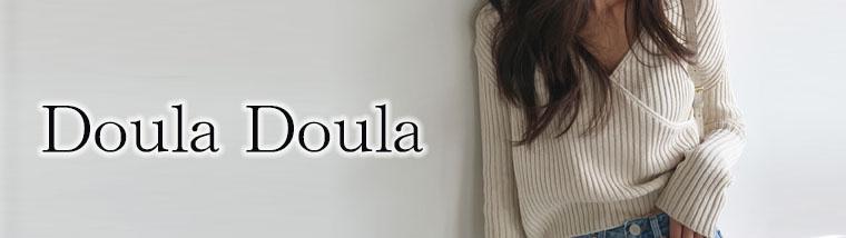 Doula Doula(ドゥーラドゥーラ)