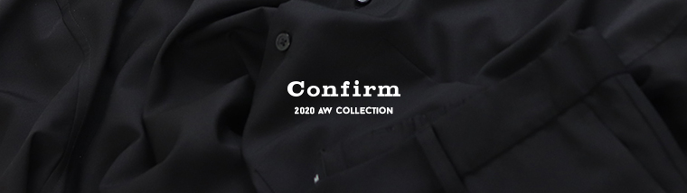CONFIRM(コンファーム)