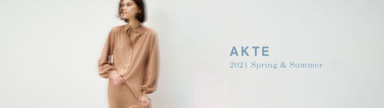 AKTE(アクテ)
