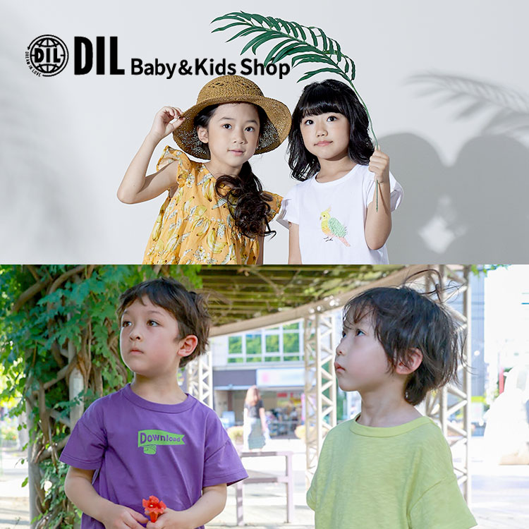 DIL baby & kids shop