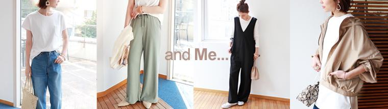 and Me(アンドミー)(アンドミー)