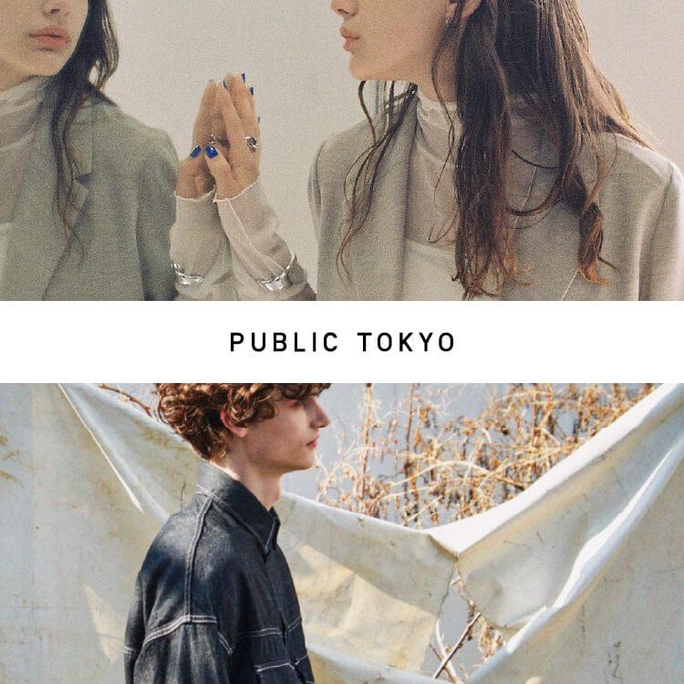 PUBLIC TOKYO(パブリック トウキョウ)