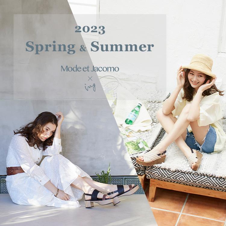 Mode et Jacomo×ing