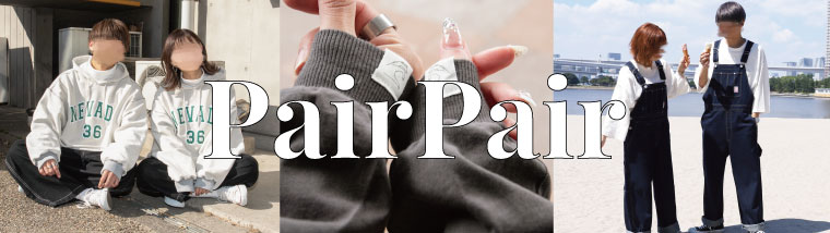 PairPair(ペアペア)