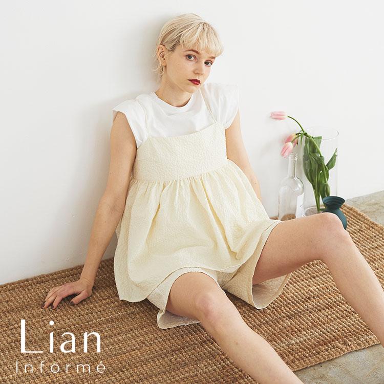 Lian(リアン)