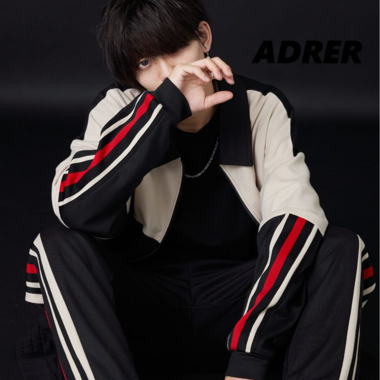 ADRER