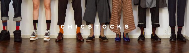 CHICSTOCKS(シックストックス)