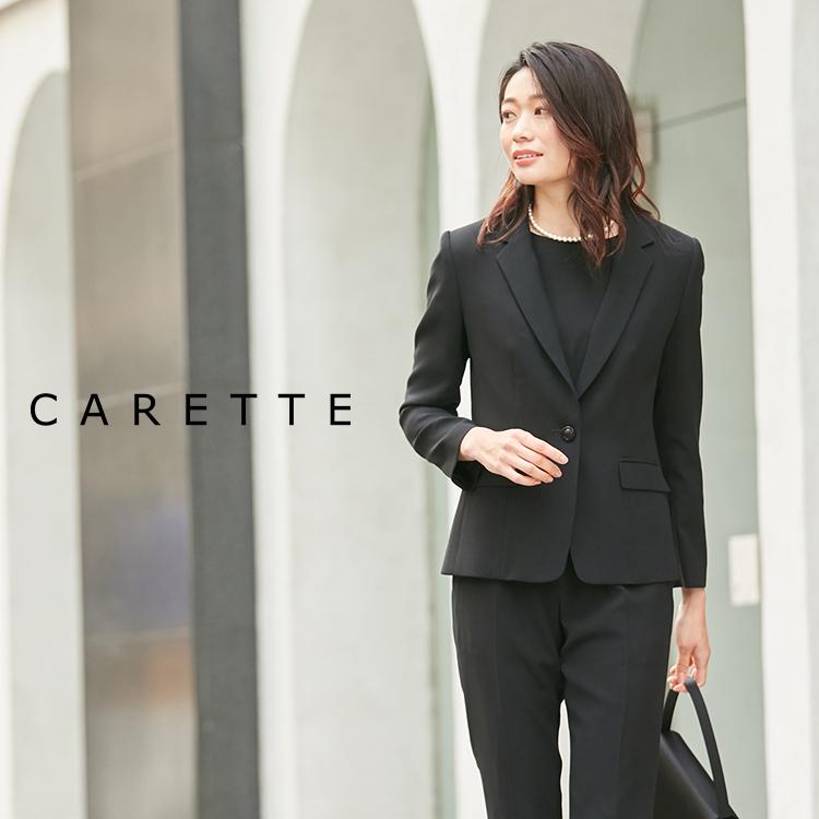 CARETTE
