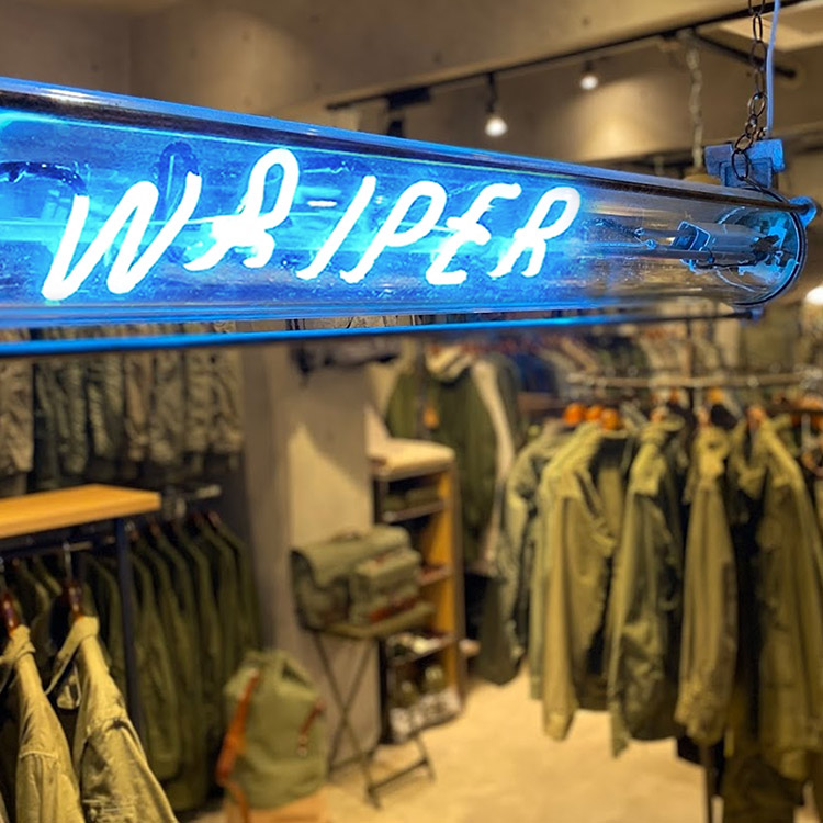 WAIPER