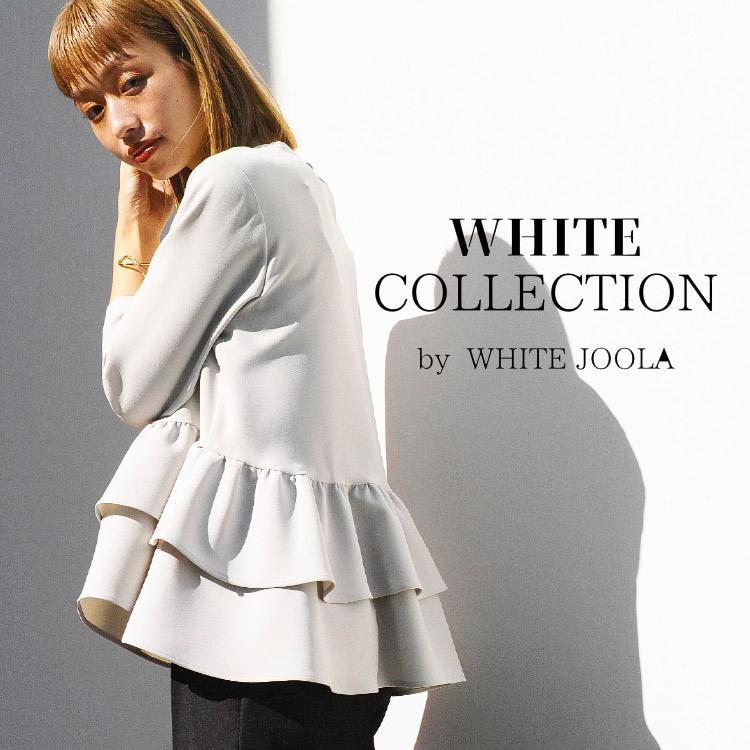 White Collection(ホワイトコレクション)