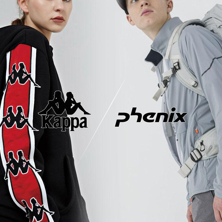 Kappa/Phenix