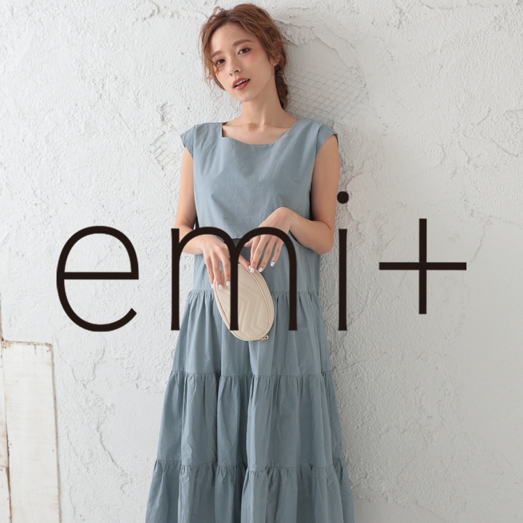 emi+(エミプラス)