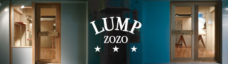 LUMP(ランプ)