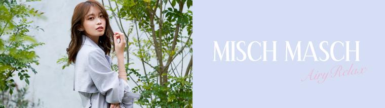 MISCH MASCH(ミッシュ マッシュ)