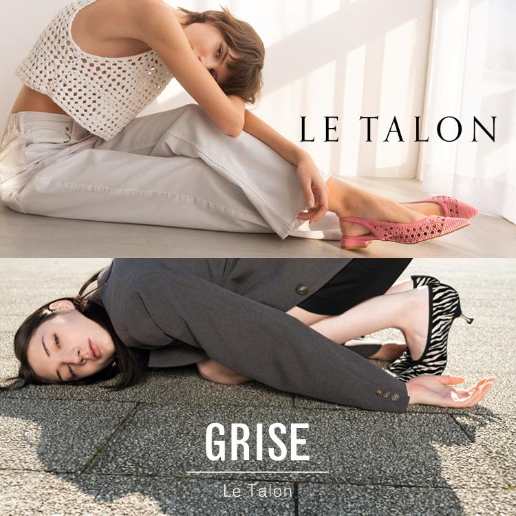 Le Talon