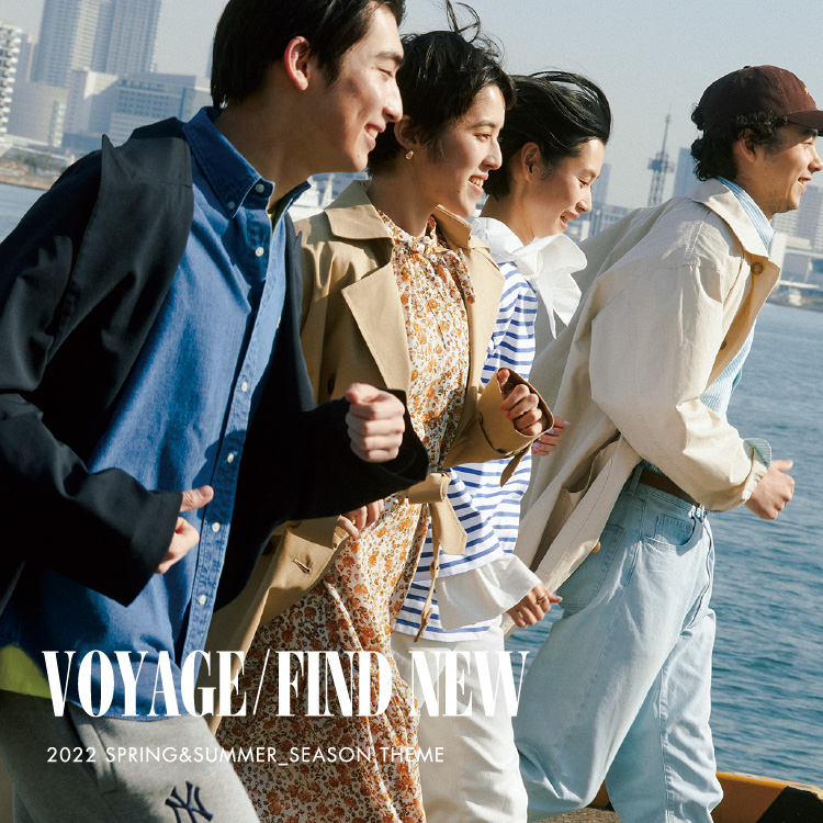 green label relaxing(グリーンレーベル リラクシング)