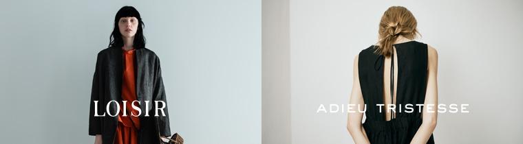ADIEU TRISTESSE(アデュートリステス)
