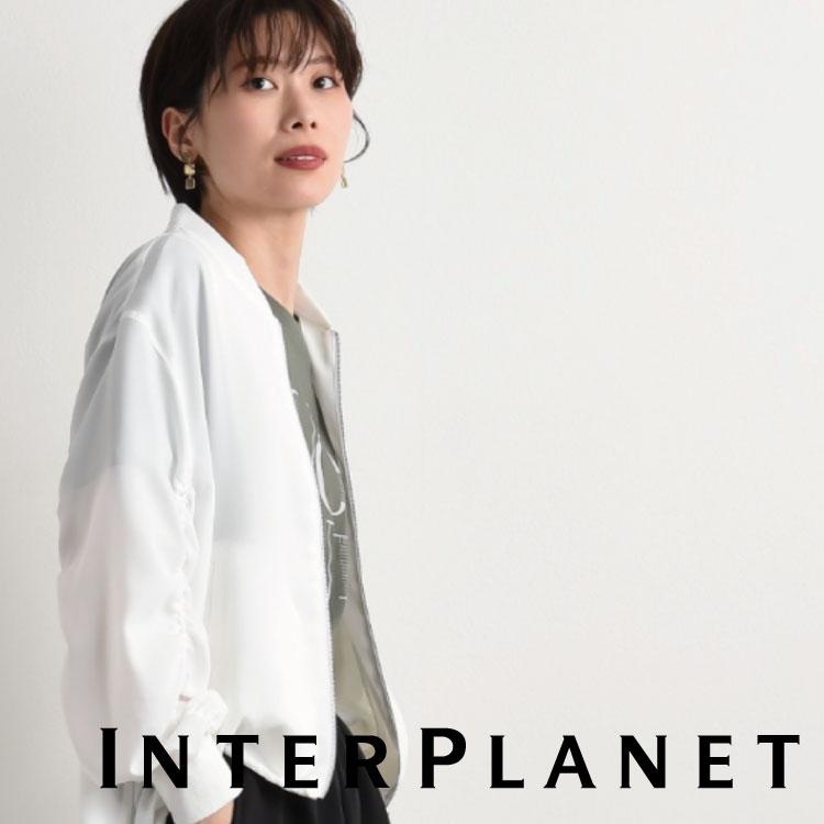 INTERPLANET/actuel