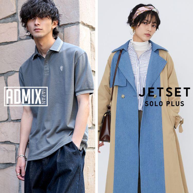 ADMIX-Japan/JETSET SOLO PLUS