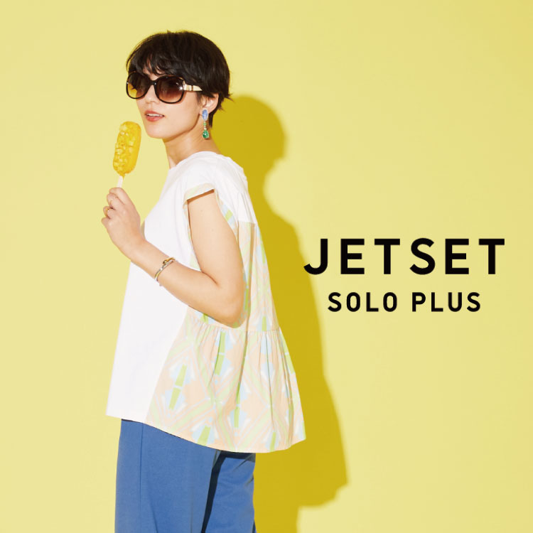 ADMIX-Japan/JETSET SOLO PLUS