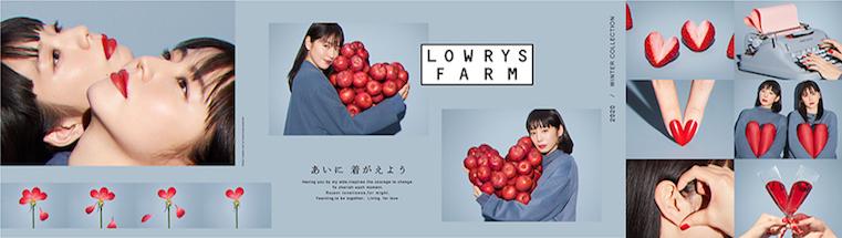 LOWRYS FARM(ローリーズファーム)