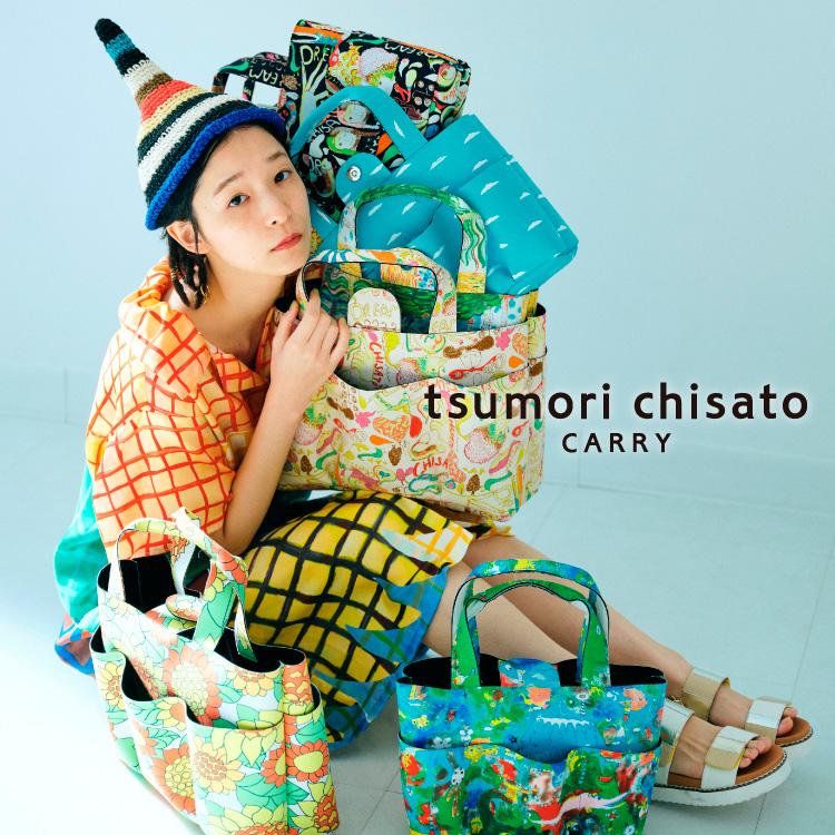 tsumori chisato CARRY(ツモリチサト キャリー)
