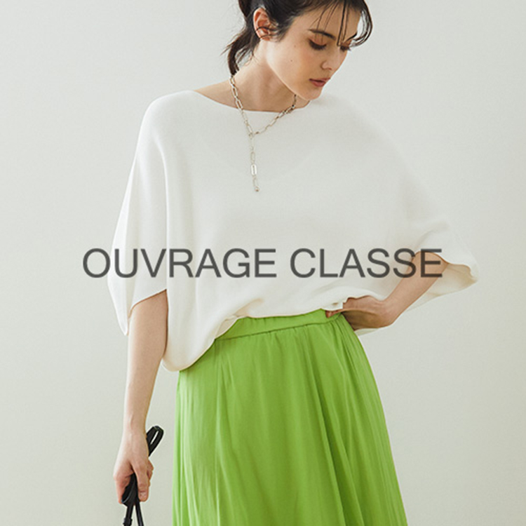 OUVRAGE CLASSE