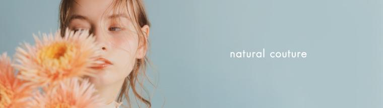 natural couture(ナチュラルクチュール)