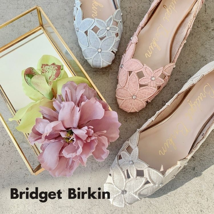 Bridget Birkin(ブリジットバーキン)