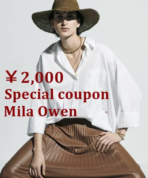 Mila Owen(ミラ オーウェン)のショップニュース「【本日限定】¥2,000 OFFクーポンプレゼント中!」