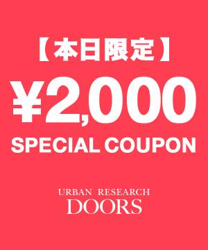 URBAN RESEARCH DOORS(アーバン リサーチ ドアーズ)のショップニュース「【本日限定】2000円クーポンキャンペーン!」