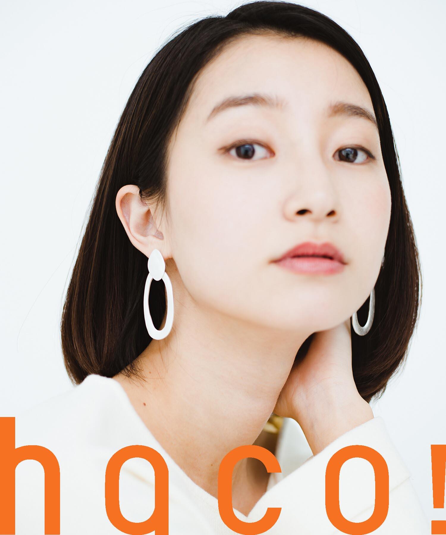haco!|ハコ!のトピックス「【人気のプチプラ雑貨】かわいいし、買い