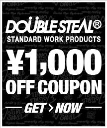DOUBLE STEAL(ダブルスティール)のショップニュース「1,000円クーポン配布中です!!【DOUBLE STEAL】」