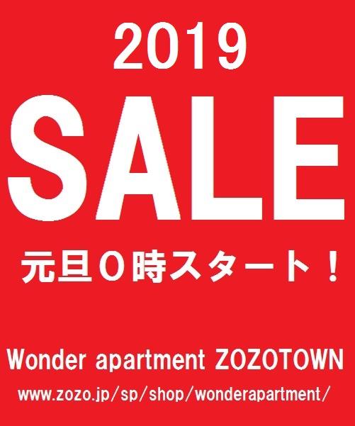a4ee517321ea07 Wonder apartment(ワンダーアパートメント)のショップニュース「【予告】WINTER SALE☆