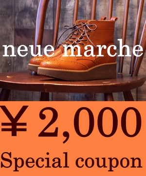 neue marche(ノイエ マルシェ)のショップニュース「もうチェックした!?旬なシューズアイテムが2,000円クーポンでお買い得に!!」