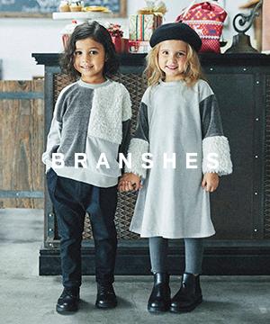 BRANSHES(ブランシェス)のショップニュース「仲良しペアコーデ♪」