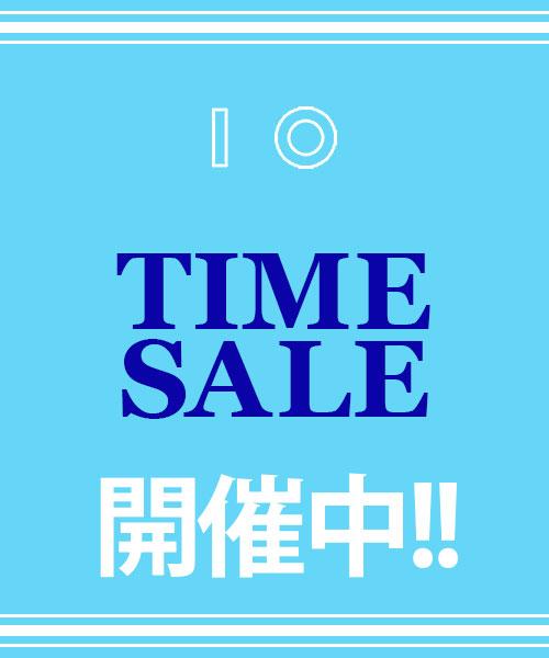 IO(イオ)のショップニュース「【ZOZO TIMESALE】開催中!」