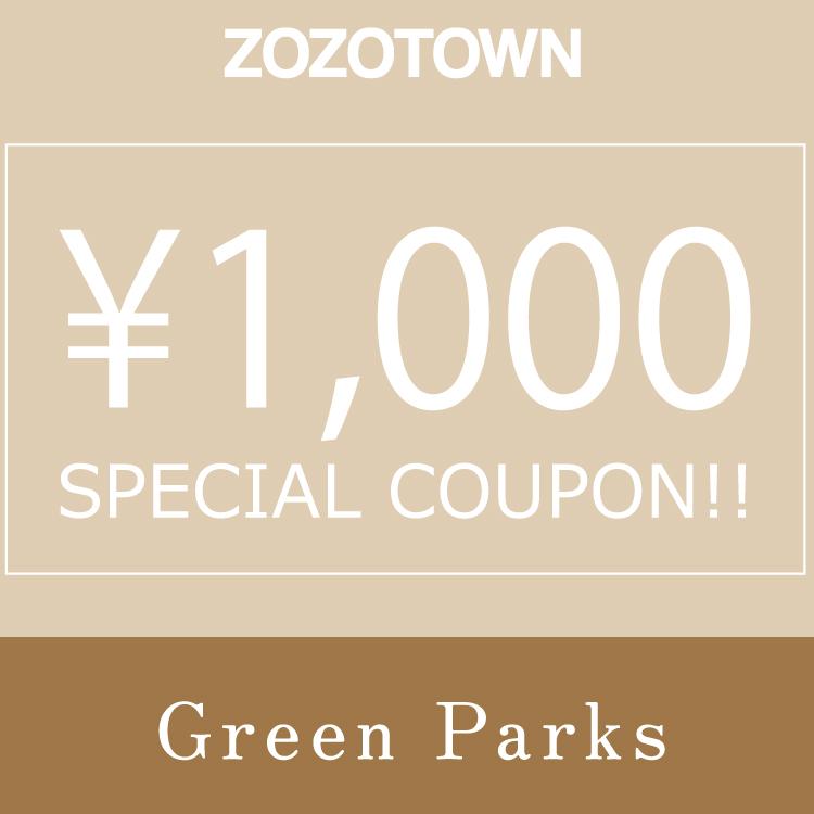 Green Parks(グリーンパークス)のショップニュース「【本日限定】1,000円クーポン発行中!」