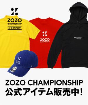 ZOZOMESSE(ゾゾメッセ)のショップニュース「ZOZO CHAMPIONSHIP公式アイテム販売中!」