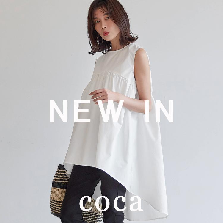 coca(コカ)のショップニュース「【coca】ふわっとしたシルエットが◎テールカットブラウス新登場!」