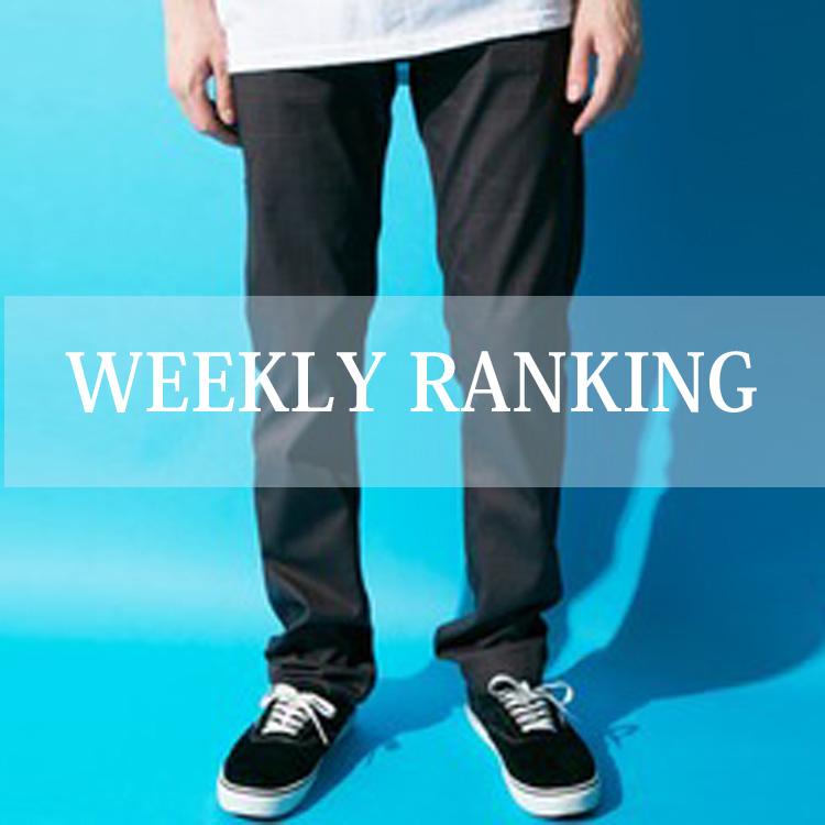 8(eight)(エイト)のショップニュース「WEEKLY RANKING !!先週の人気アイテムをチェック!!」