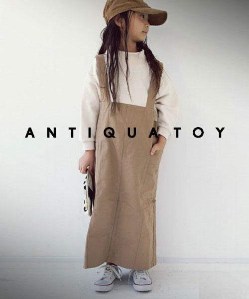 antiqua(アンティカ)のショップニュース「キッズもナチュラルに大人びた秋冬スタイルをGET!オススメサロペをPICK UP★」
