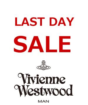 Vivienne Westwood MAN(ヴィヴィアン・ウエストウッドマン)のショップニュース「【本日最終日】セールは12日(日)まで! 」