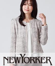 NEWYORKER(ニューヨーカー)のショップニュース「【新作2色】ツィード見えの柔らかアンサンブル入荷」