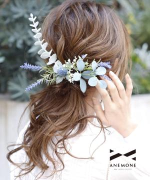 ANEMONE(アネモネ)のショップニュース「【NEW ARRIVAL】まるで生花のようなボタニカルUピン♪」