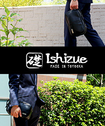KAZZU(カッズ)のショップニュース「【当店限定販売】 信頼の品質「豊岡製鞄」 オリジナルブランド 【礎-ishizue-】」