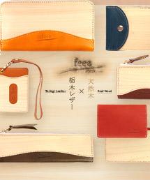 KAZZU(カッズ)のショップニュース「【当店限定販売】 天然木シートと鮮やかな栃木レザーを組み合わせた逸品!」