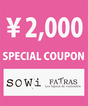 sowi(ソーイ)のショップニュース「【24時間限定】お得な2000円SPECIAL COUPON!」