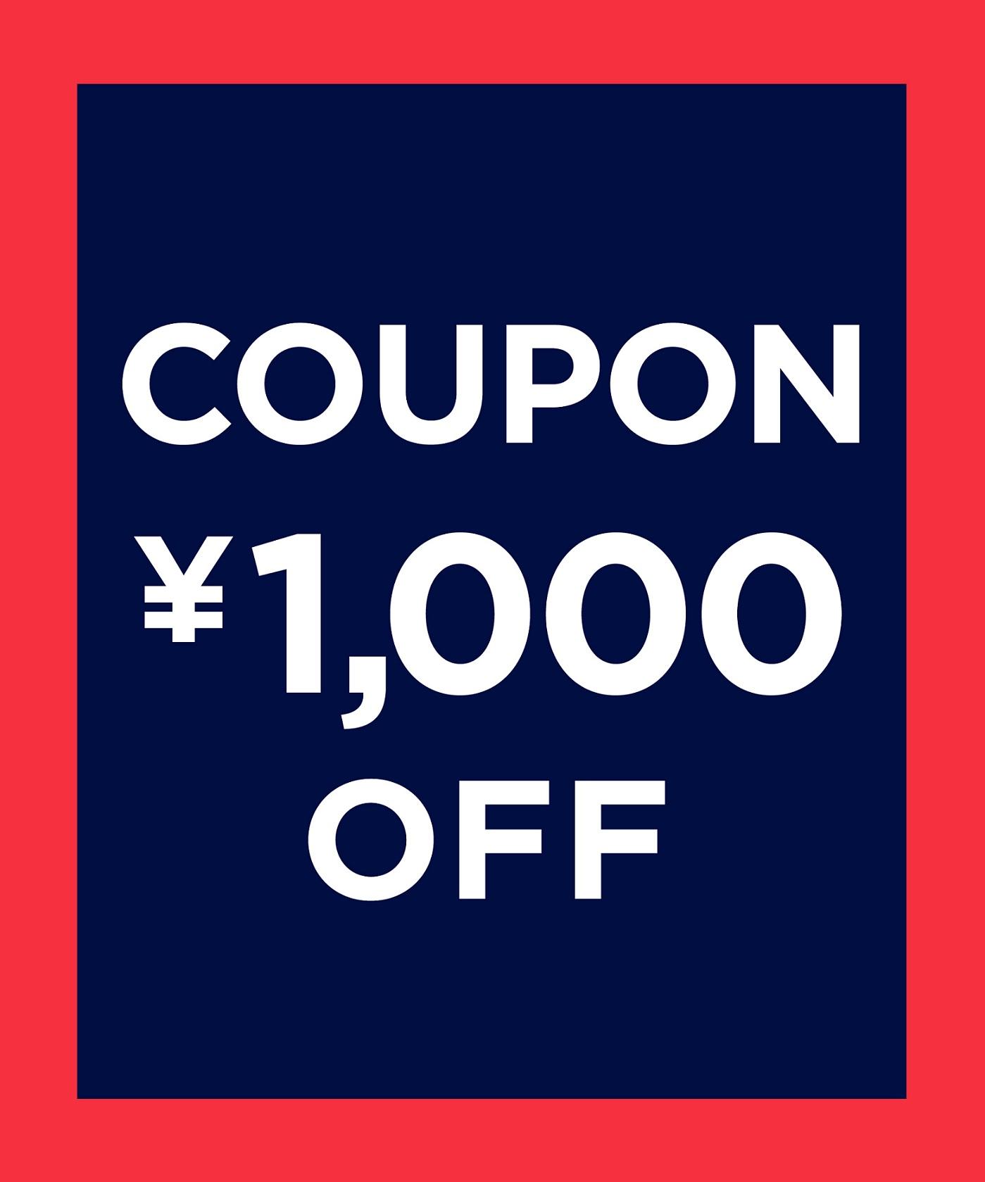 GAP(ギャップ)のショップニュース「【本日限定!!】1,000円オフクーポン発行!」